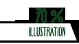 70% Illustration